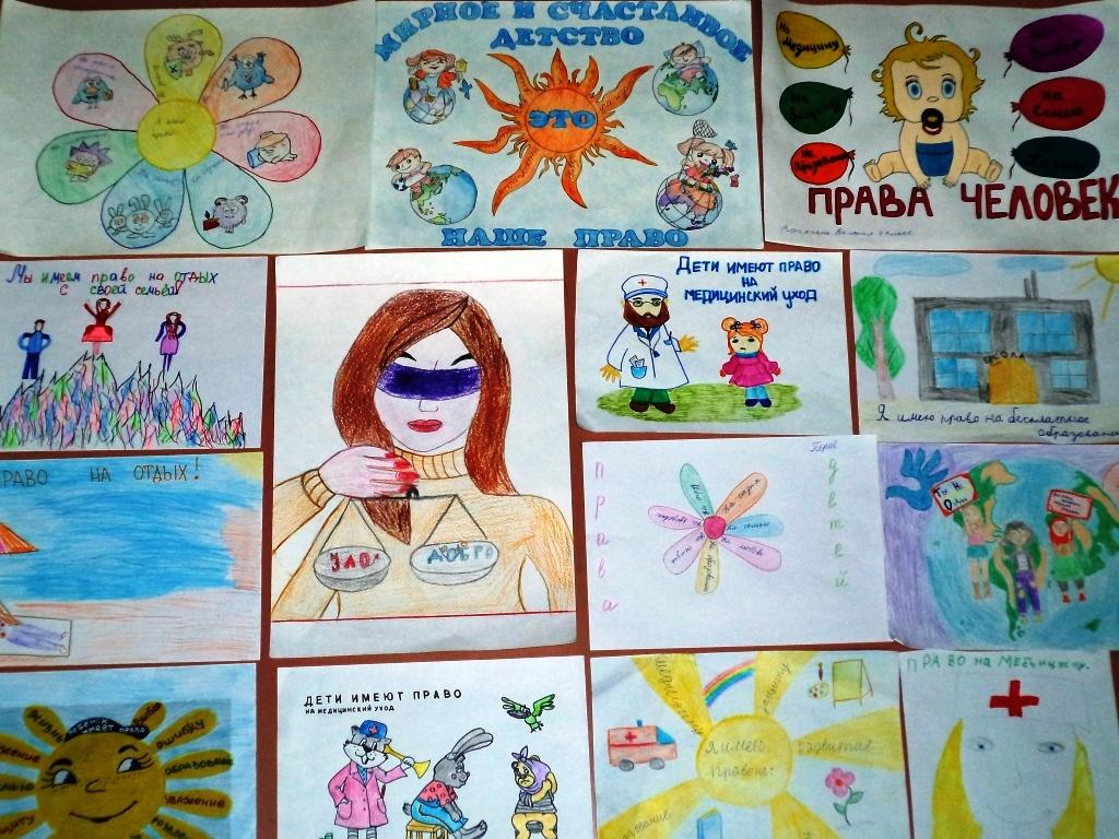Рисунок до прав ребенка рисовать